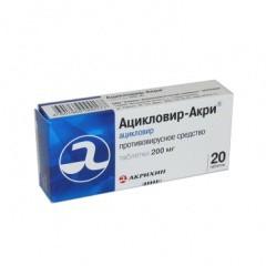 Ацикловир-Акрихин, табл. 200 мг №20