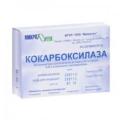 Кокарбоксилаза, лиоф. 50 мг №5