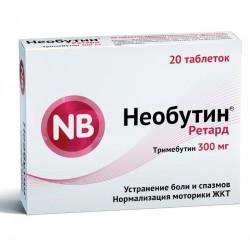 Необутин ретард, табл. с пролонг. высвоб. п/о пленочной 300 мг №20