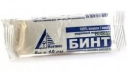 Бинт стерильный, р. 7мх10см