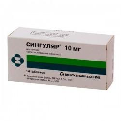 Сингуляр, табл. п/о пленочной 10 мг №14